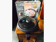EUPA 多功能電火鍋(淺鍋)其它廚房家電無破損有使用痕跡