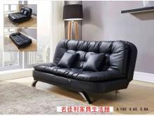 [全新] 優奇黑色透氣皮沙發床 桃園區免運沙發床全新