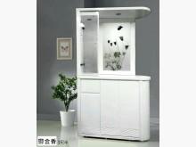 [全新] 鬱金香3.5尺烤亮白色雙面隔間櫃其它櫥櫃全新