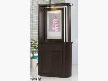 [全新] 蝴蝶蘭2.91尺胡桃隔間櫃其它櫥櫃全新
