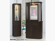 [全新] 蝴蝶蘭4.3尺胡桃隔間櫃(全組)其它櫥櫃全新