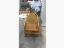 [8成新] 樂居A1019AJJJ單人藤椅籐製沙發有輕微破損