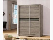 [全新] 喬比修5尺衣櫃衣櫃/衣櫥全新