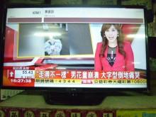 [8成新] LG42吋LED色彩鮮艷畫質佳電視有輕微破損