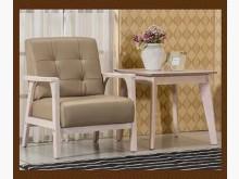 [全新] 西雅圖單人造型沙發**現場有展示單人沙發全新