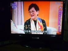 [8成新] 李太太~禾聯22吋液晶色彩鮮艷電視有輕微破損