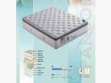 [全新] 春之頌乳膠單人床*現場可試躺單人床墊全新