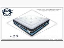 [全新] 火星恰彭政閔專用床雙人床墊全新
