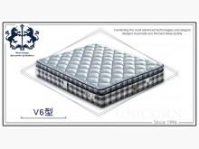 [全新] V6馬毛頂級獨立筒床墊*可試躺雙人床墊全新