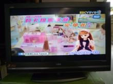[8成新] SAMPO32吋液晶色彩鮮畫質佳電視有輕微破損