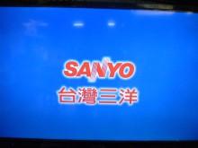 [8成新] 三洋42吋LED色彩鮮艷畫質佳電視有輕微破損