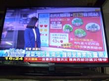 [8成新] 禾聯42吋LED色彩鮮艷畫質佳電視有輕微破損