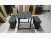 [全新] 再生傢俱~實木戶外泡茶會客情侶餐桌椅組全新