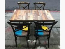 [全新] 1202406.工業風#7長方桌餐桌全新