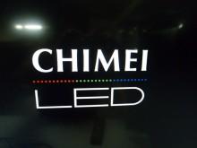 [8成新] 李太太~奇美50吋LED色彩鮮艷電視有輕微破損