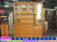 二手家具/北屯/5.1實木餐櫃碗盤櫥櫃有輕微破損