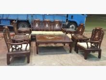 [8成新] 樂居B1226AJA花梨木十件組木製沙發有輕微破損
