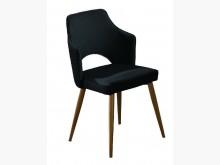 [全新] 艾拉黑皮鐵藝餐椅餐椅全新