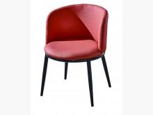 [全新] 喬依斯橘色鐵藝皮餐椅餐椅全新