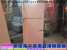 二手家具/北屯/2.5尺冰箱洗衣機有輕微破損