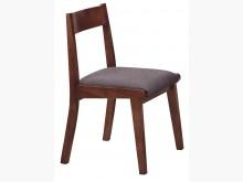 [全新] 喬亞斯胡桃色亞麻布實木椅餐椅全新
