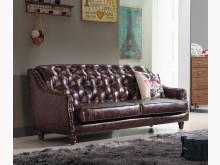 [全新] 奧斯丁三人透氣皮沙發雙人沙發全新