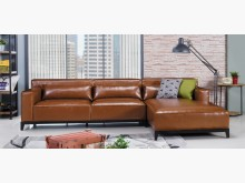 [全新] 洛特L型皮沙發L型沙發全新