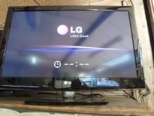 [8成新] LG32吋液晶畫質優 色彩鮮艷電視有輕微破損