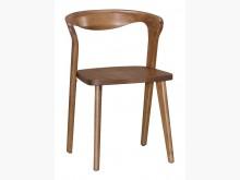 [全新] 克森實木餐椅餐椅全新