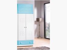 [全新] 粉藍童話2.5尺衣櫃$10800衣櫃/衣櫥全新