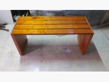 [全新] 再生傢俱~實木松林色長凳其它桌椅全新