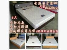 [全新] 全新雙人床墊床架床底床頭櫃雙人床墊全新