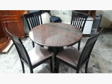 [9成新] 九成新人造石餐桌組.4千免運餐桌椅組無破損有使用痕跡