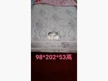 [9成新] 加長3尺半獨立筒床組單人床墊無破損有使用痕跡