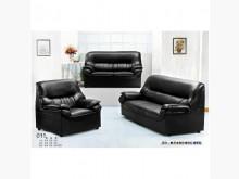 [全新] 時尚傢俱-A{全新}123皮沙發多件沙發組全新