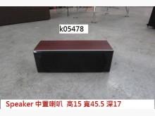 [9成新] K05478 中置喇叭其它電器無破損有使用痕跡