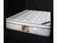 [全新] 三線乳膠護背獨立筒6尺加大床墊雙人床墊全新