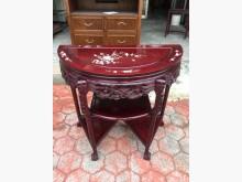 非凡二手紅花梨木鑲貝小半月玄關桌其它桌椅無破損有使用痕跡