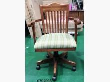 全新/庫存 鄉村風原木色氣壓椅其它桌椅全新