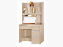 [全新] 白橡3尺狀元書桌全組 桃園區免運書桌/椅全新