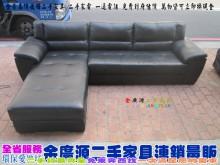二手家具/北屯/ L型黑色牛皮沙L型沙發有輕微破損
