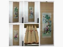 非凡二手家具 中國四大美女 掛畫收藏擺飾無破損有使用痕跡