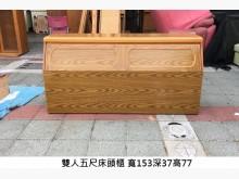 永鑽二手家具 雙人床頭櫃床頭櫃無破損有使用痕跡