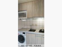 [全新] LG洗脫烘 台北廚具 小套房廚具流理台全新