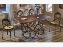 全新5尺瑪卡工業風 實木餐桌4椅電腦桌/椅全新