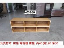 K05966 北美梣木 電視櫃電視櫃有輕微破損
