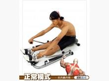 連欣全新品-雙手划槳運動器其它全新