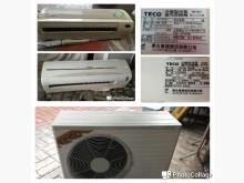 TECO東元一對二分離式冷氣 冷分離式冷氣有輕微破損