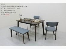 [全新] 芝加哥4尺胡桃餐桌椅組$8500餐桌全新