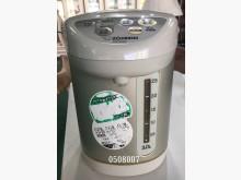 [7成新及以下] 0508007.象印CD-ESK電熱水瓶有明顯破損